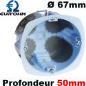 Boite encastrable Eur'Ohm AIRMETIC Ø67mm Profondeur 50mm